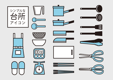 Simple cookware icon set blue