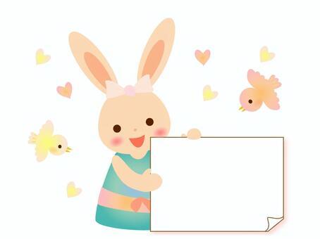 Bunny's Oshirase Board