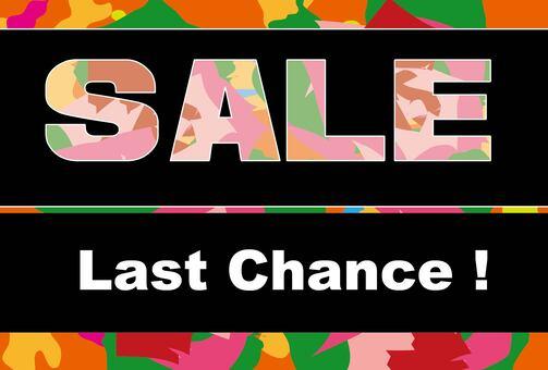 Bargain sale POP ad SALE character