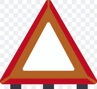 三角表示版