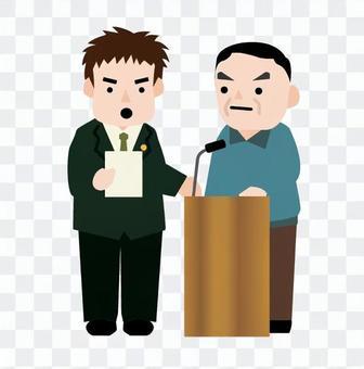 的指責男人男性律師和證人席