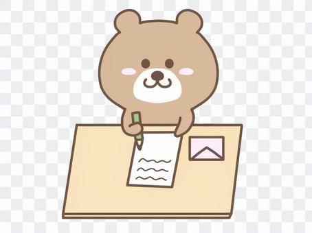 熊/信封寫一封信