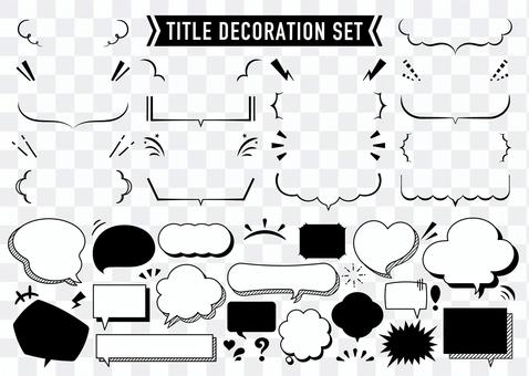 Title decoration