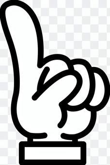 第一_ _手指_ 01 _單色