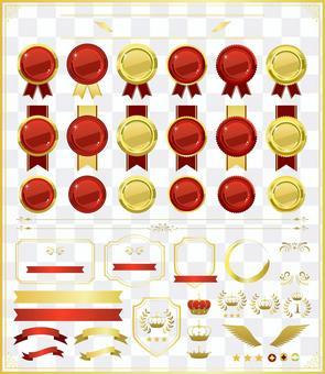 Gold emblem frame set