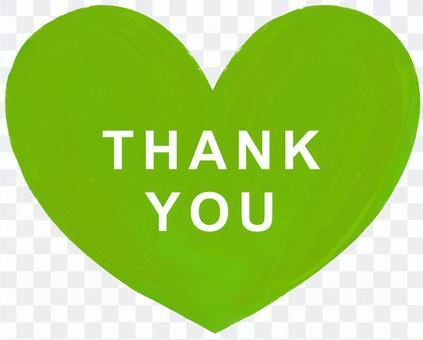 心,謝謝,綠