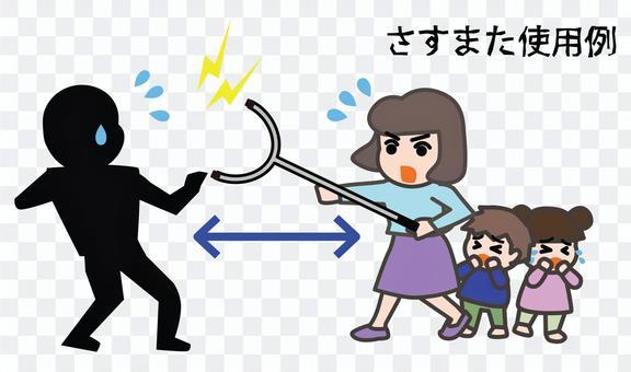Susumata illustrations (examples of use)