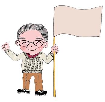 旗を持つ元気な高齢者