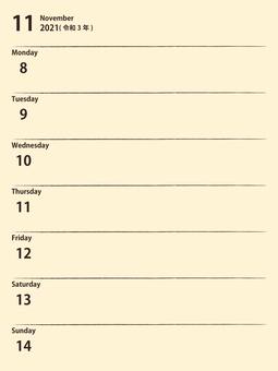 每週 E211108 週 | 黃色