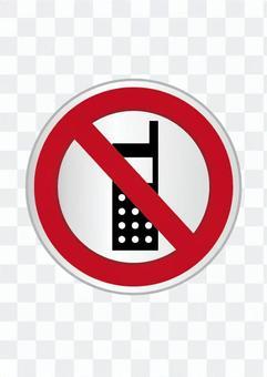 Mobile phone ban
