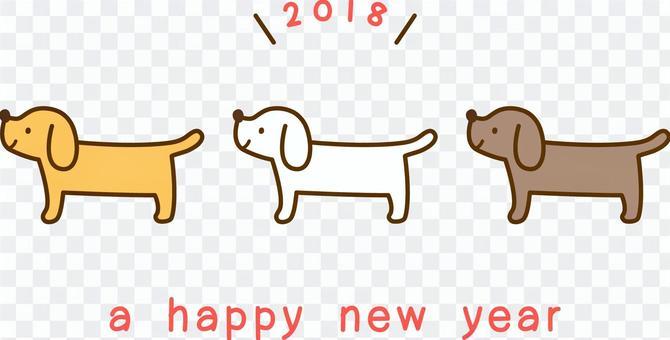 新年賀卡一點_三隻狗