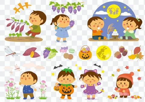 秋の子供達