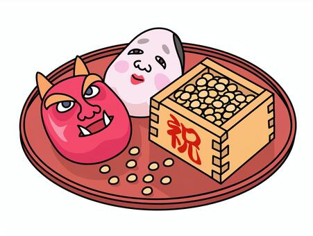 Setsubun的豆子和邊