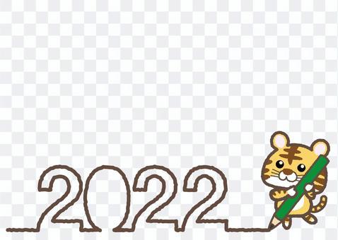Tora 04_22(2022框架,鉛筆)