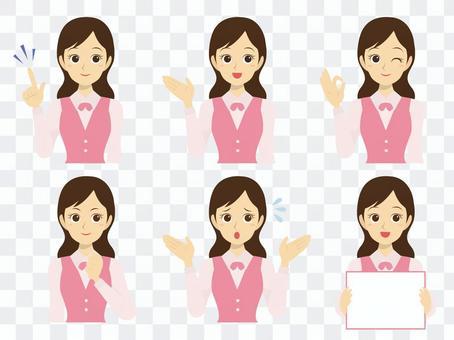 OL女(粉红色)