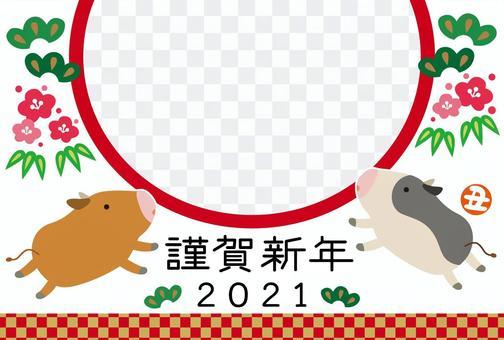 丑年年賀状11【フォトフレーム】