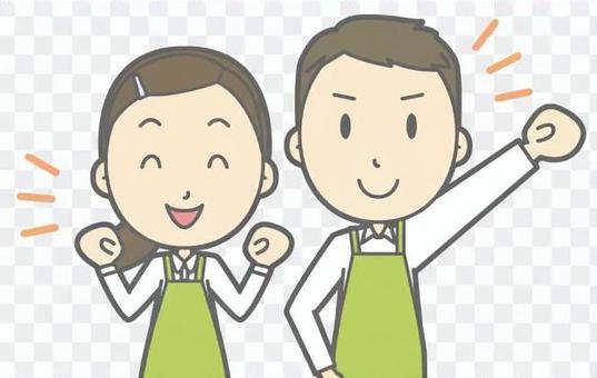 Guts男人和女人的姿勢 - 圍裙 - 胸圍