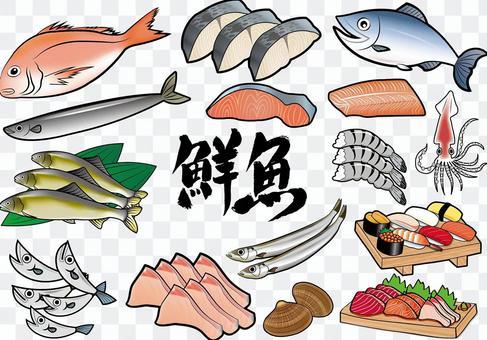 新鮮的魚剪貼畫