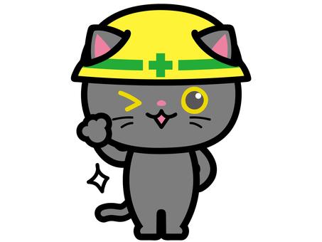 一隻戴著頭盔和問候的黑貓