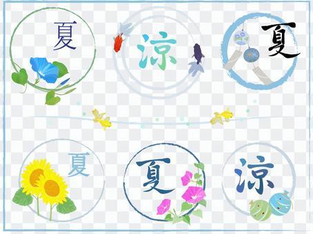 일본식 여름 표제 세트