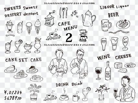 咖啡廳菜單圖第2部分