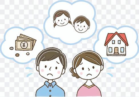 悩む夫婦/子ども/住宅ローン/お金/不安