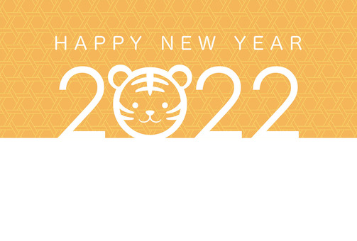 2022 (Tiger year) New Year's card template