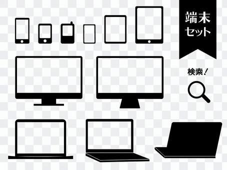 用於個人電腦和智能手機的終端裝置(塗黑色)
