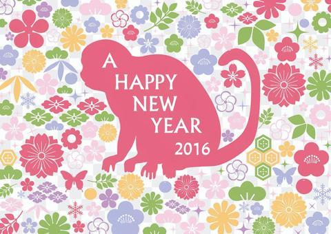 2016 New Year's card design 4