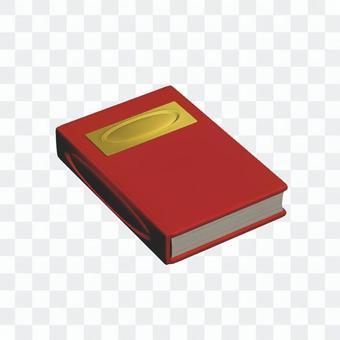 魔法の本 赤