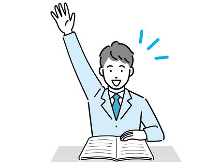 舉他的手和說話的男學生