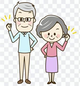 祖父和祖母2-6你好嗎?