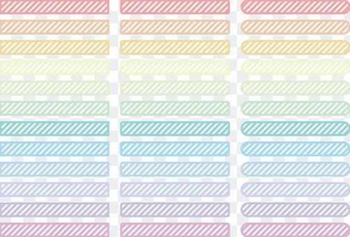 彩虹色條紋線組