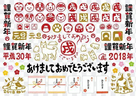 新年賀卡材料套(新)