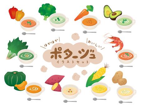 Potage_set illustration (with ingredients)