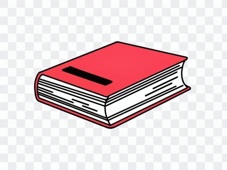 書籍(字典,教科書,資料)