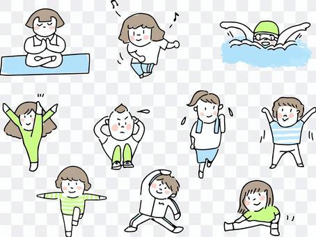 運動する人々セット