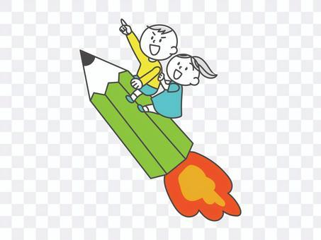 騎鉛筆火箭