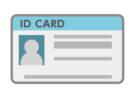 身份證 員工證 准考證