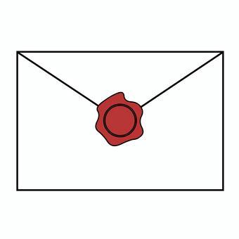 紅蠟封和信