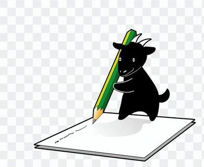 寫一個黑山羊信