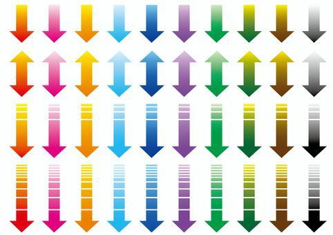 Arrow gradient