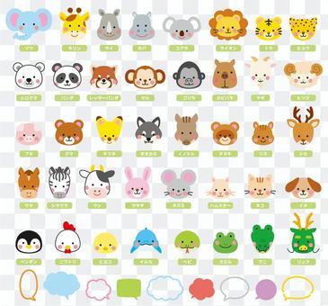 Animals set 01