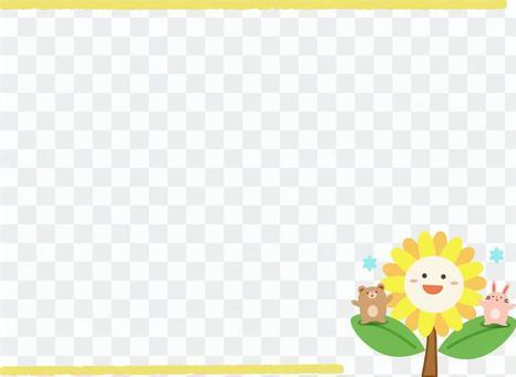 Sunflower bear and rabbit simple frame
