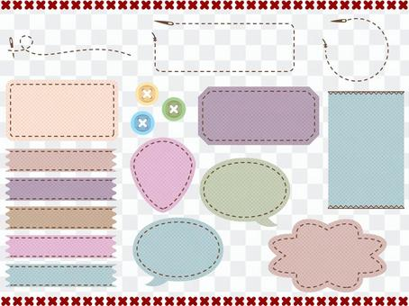 Assorted frame materials for sewing stitches