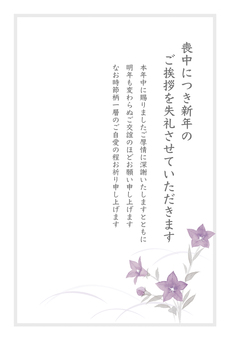 哀悼明信片 Kikyo A 水彩手繪