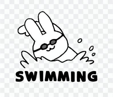 水泳をするウサギ(シンプル)