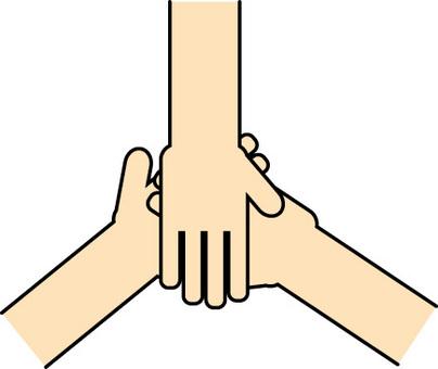 團結友好的友誼之手合作