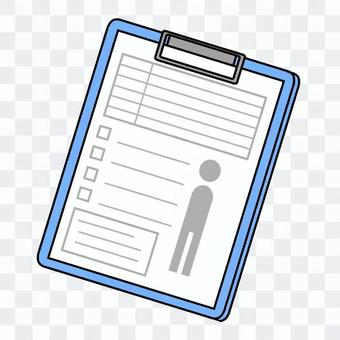 Medical record to fill in before consultation