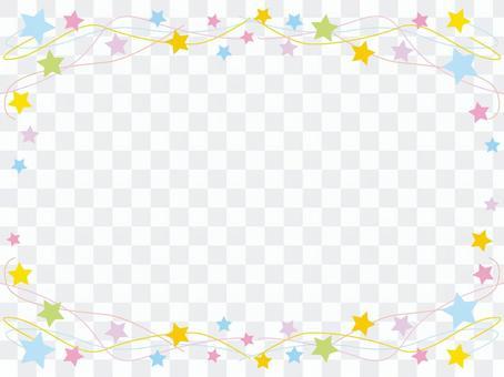 多彩的明星幀